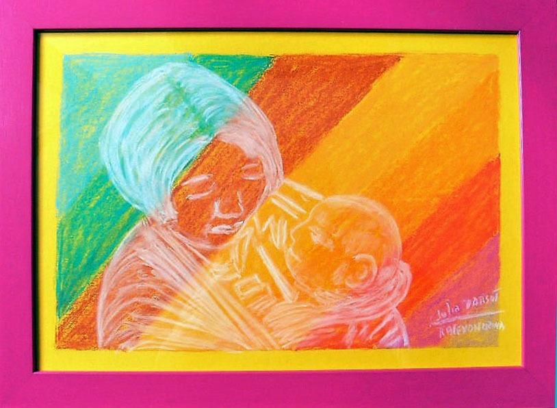 Maternite-canson-pastel-20X30